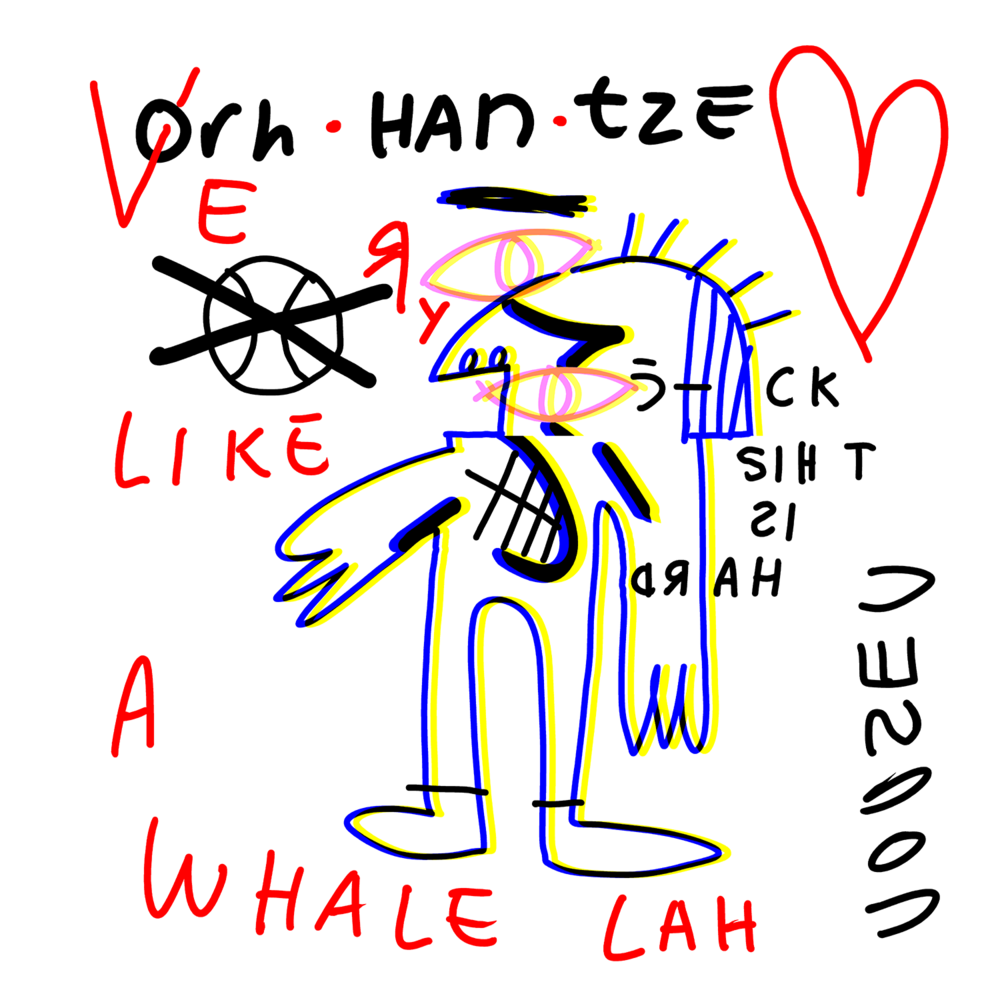 """Like a Whale Lah"" by Matt Vaillette"