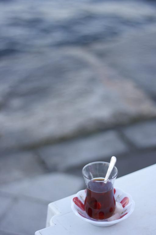 chai.jpg