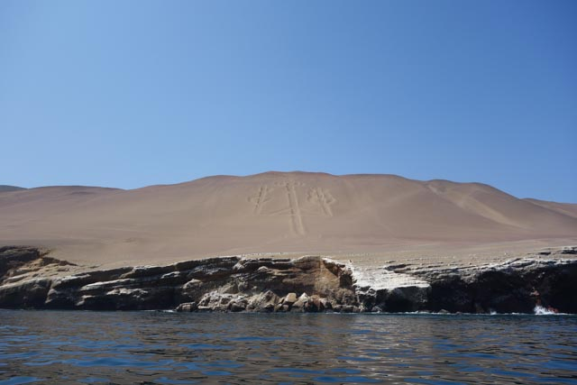 A nazca glyph from the ocean