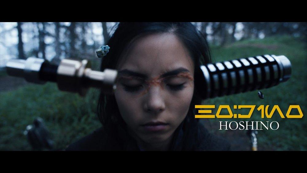 HOSHINO: A Star Wars Story
