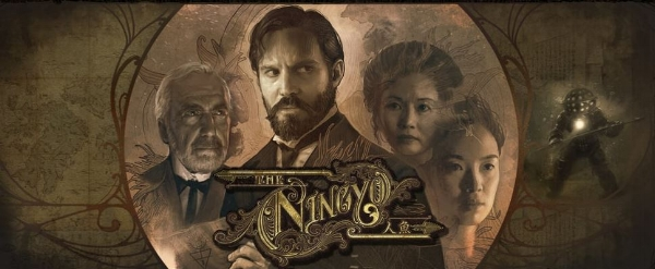 TheNingyoLogo2.JPG
