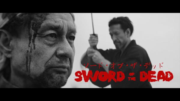 SwordOfTheDeadLogo.png