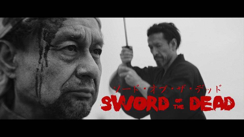SWORD OF THE DEAD