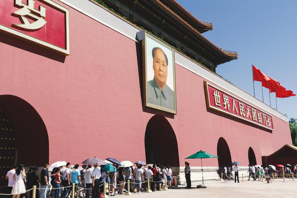 Portrett av Mao utenfor den forbudte by