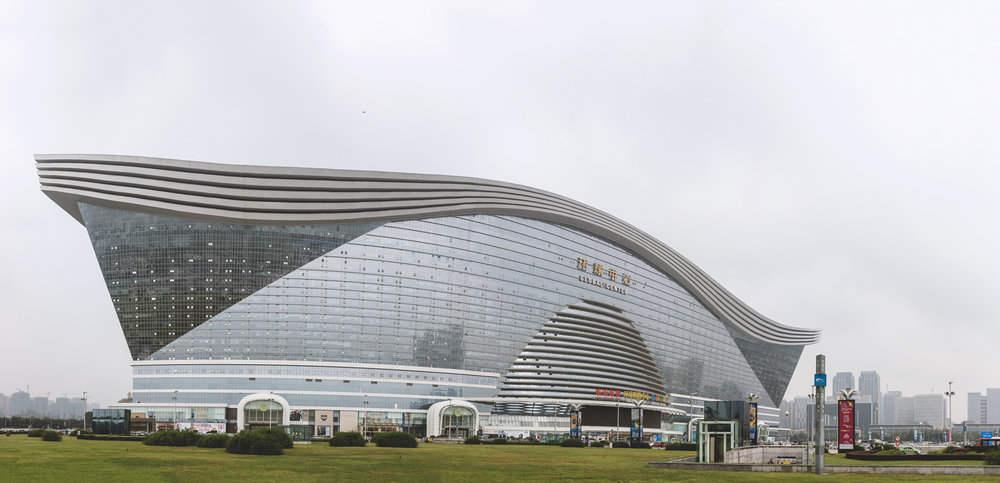 New Century Universal Shopping Centre i Chengdu