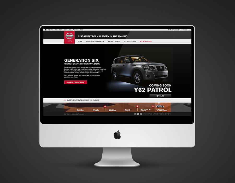 PatrolWebsiteiMac_Inset8.jpg