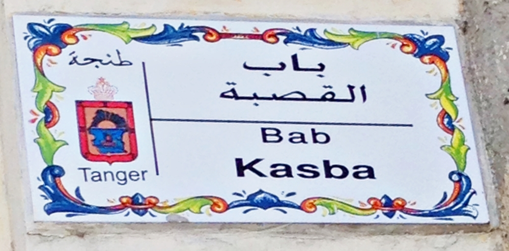 The entrance to the Kasbah