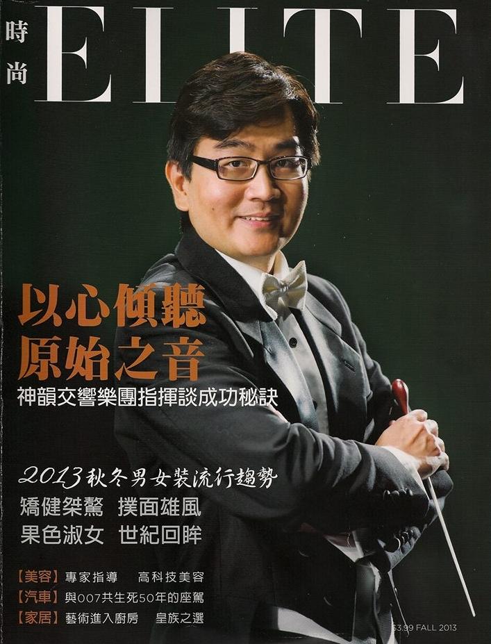 Elitemagazine3.jpg