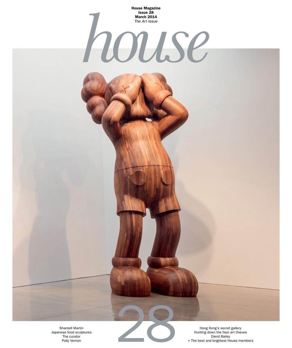 House 28 Cover_001.jpg