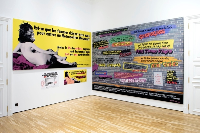 The room created by The Guerrilla Girls especially for the exhibit.