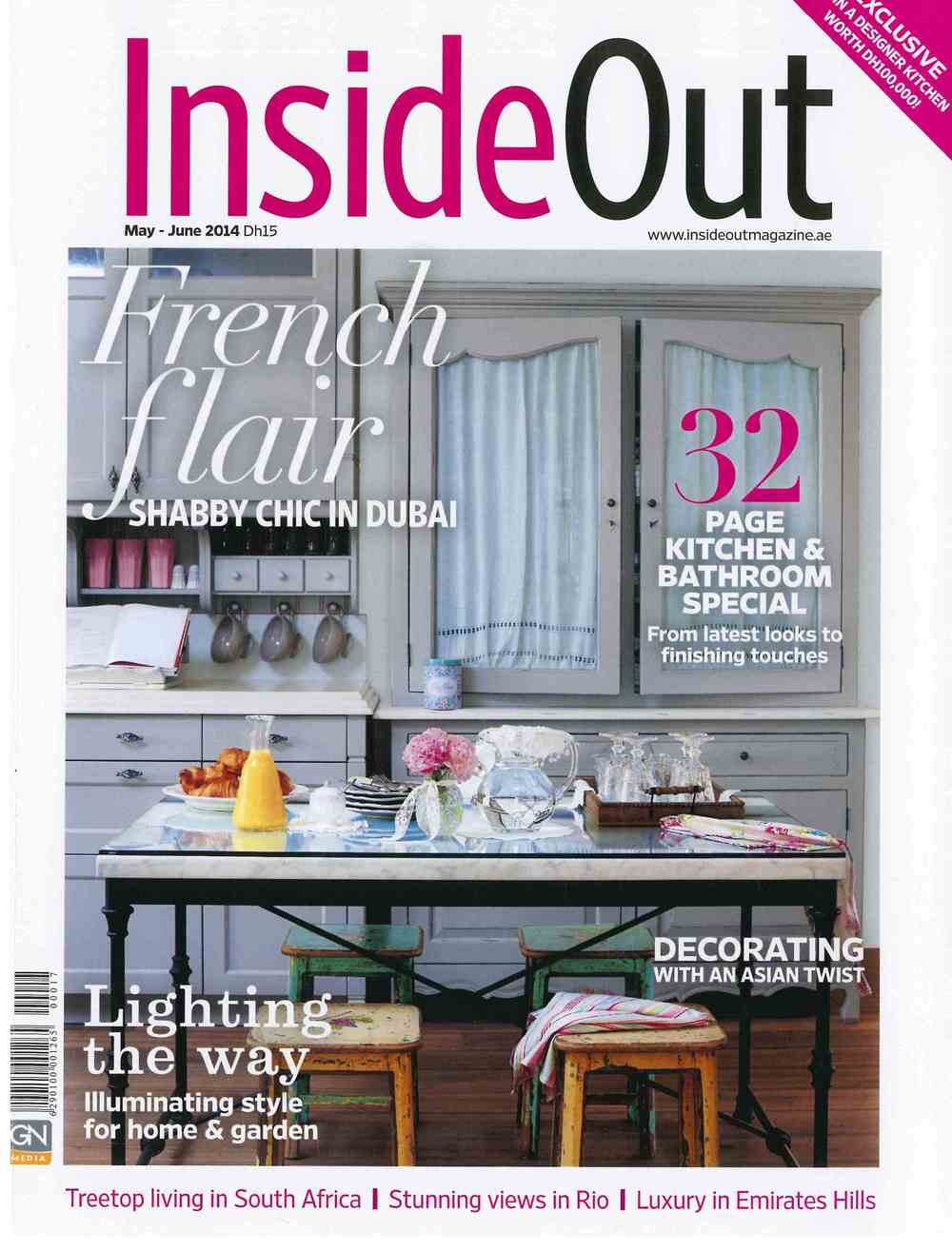 Inside-Out-gifts-May-2014-Cover.jpg