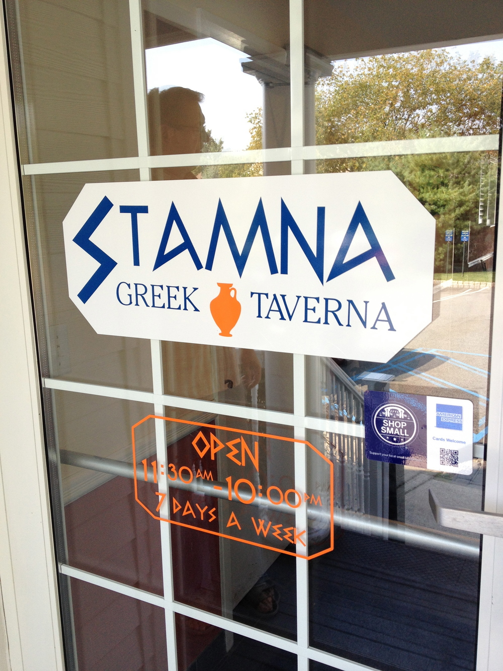 The backdoor at Stamna Greek Taverna on Main Street in Little Falls.
