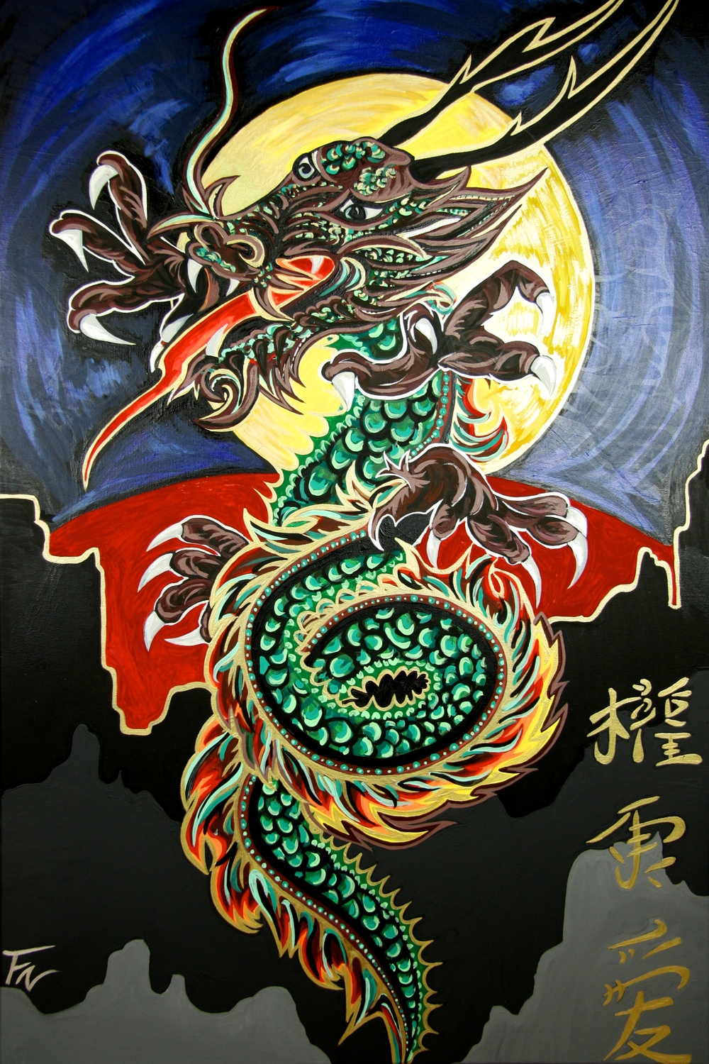 Dragon Painting Size 115x75cm Contact Feike for pricing info
