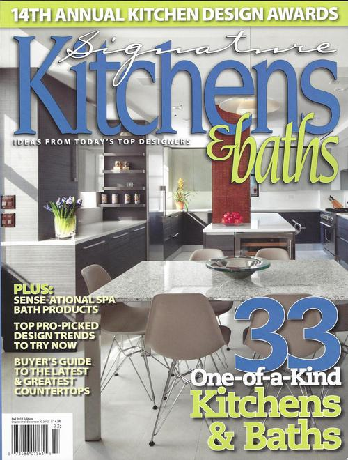 Splash featured in signature kitchens baths magazine - Kitchen and bath by design lagrange ga ...
