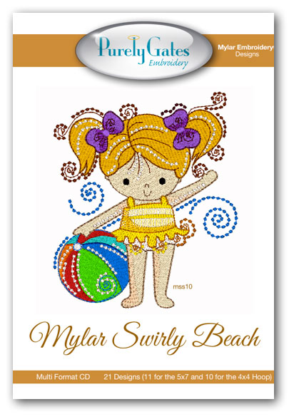 Mylar Swirly Beach