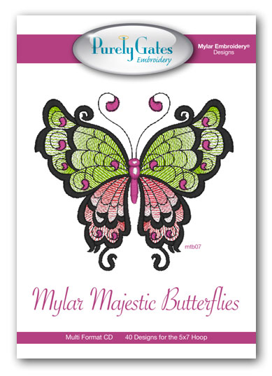 Mylar Majestic Butterflies