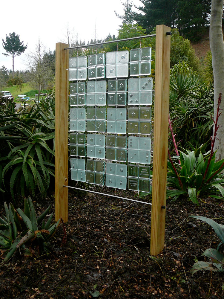 'Cuggaley' - Kiln Formed & Textured Float Glass