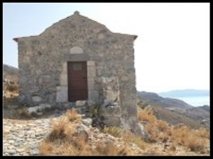 Early Christian Church on Chorio