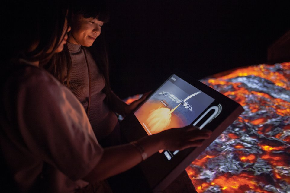 Interactive Educational - Art and Science of Geology