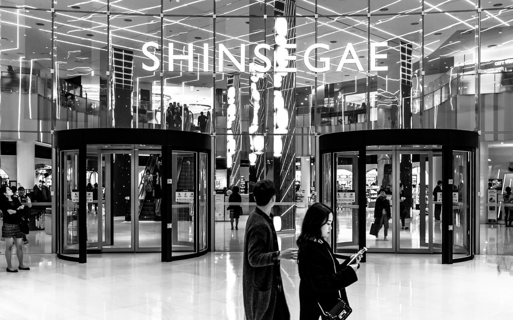 Shinsegae Department Store, Centum City, Busan