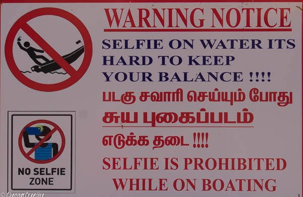 Sign at the boating lake at Ooty