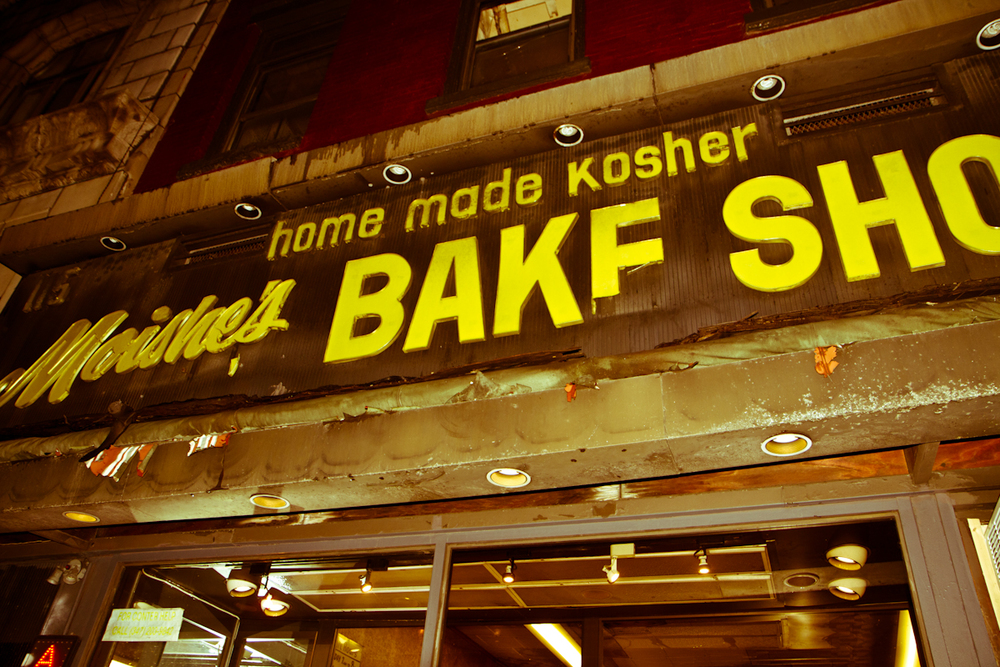 Moishes Bake Shop, NYC