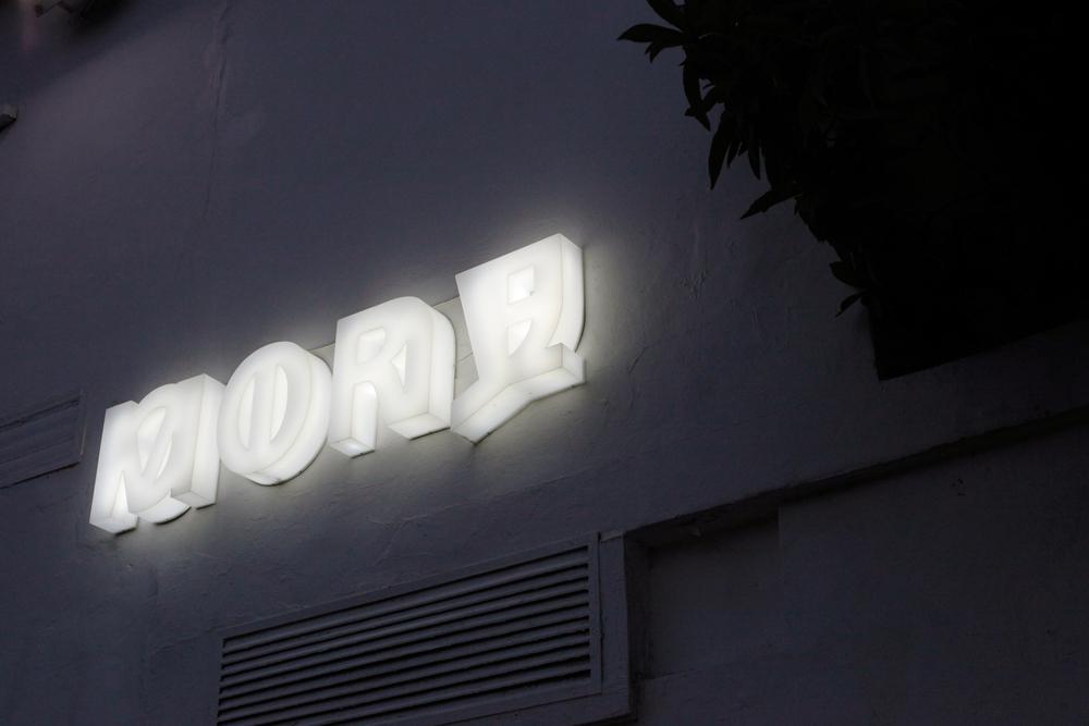 Liber-May_MORE-EROM.jpg