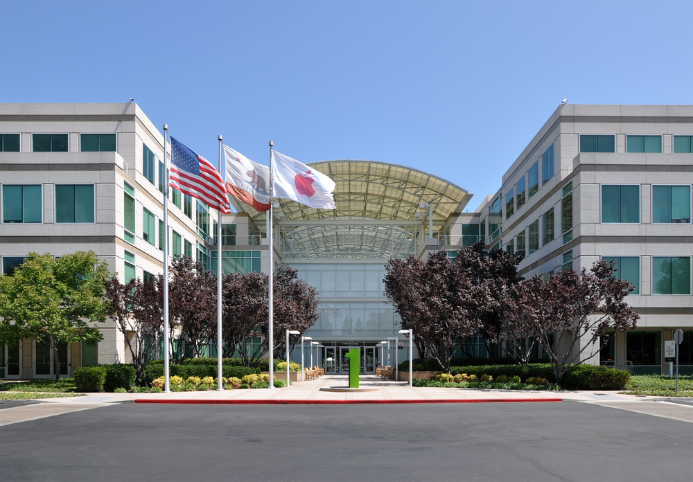 Apple's first campus at 1 Infinite Loop, Cupertino.