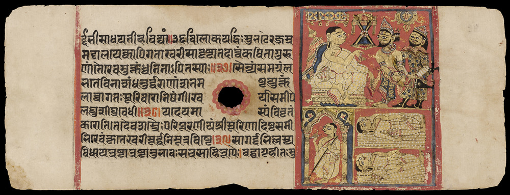 Museum_of_Fine_Arts_Boston-Kalikacarya_katha_17_2277_SC190925.jpg