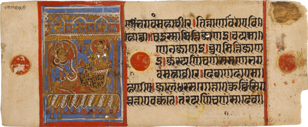 Fourteen Dreams of Queen Trishala. Folio from a Kalpa Sutra manuscript. Western India, mid-15th century. Opaque watercolor and gold on paper. 4 1/8 x 10 1/8 in. (10.5 x 25.7 cm). Shraman Foundation 2013.2.b.
