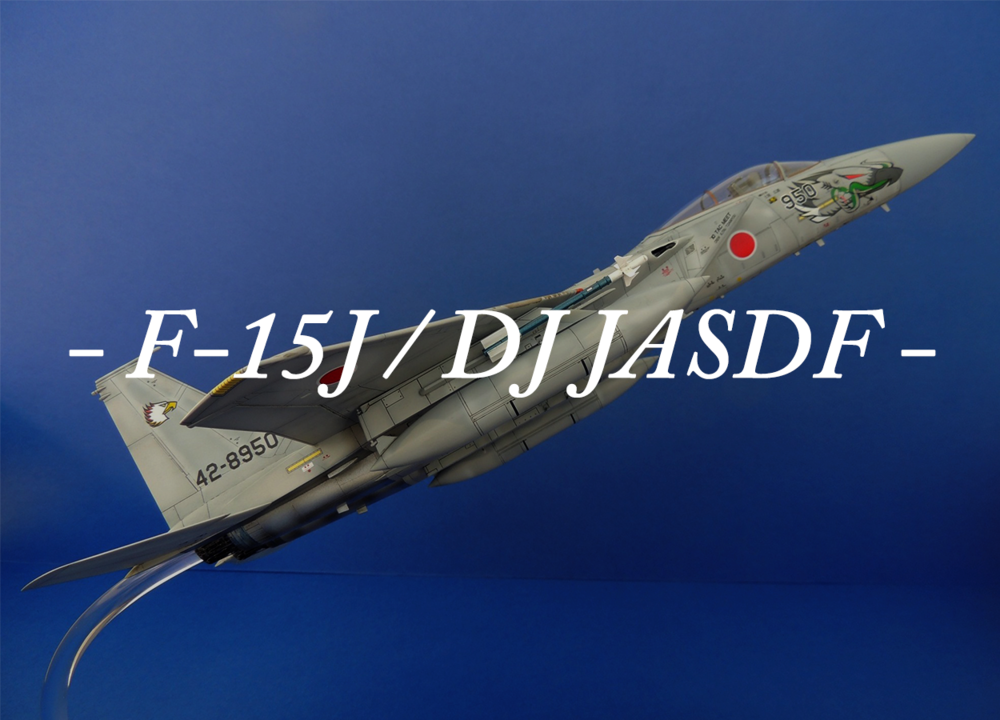 F15-DJ-JASDF.png