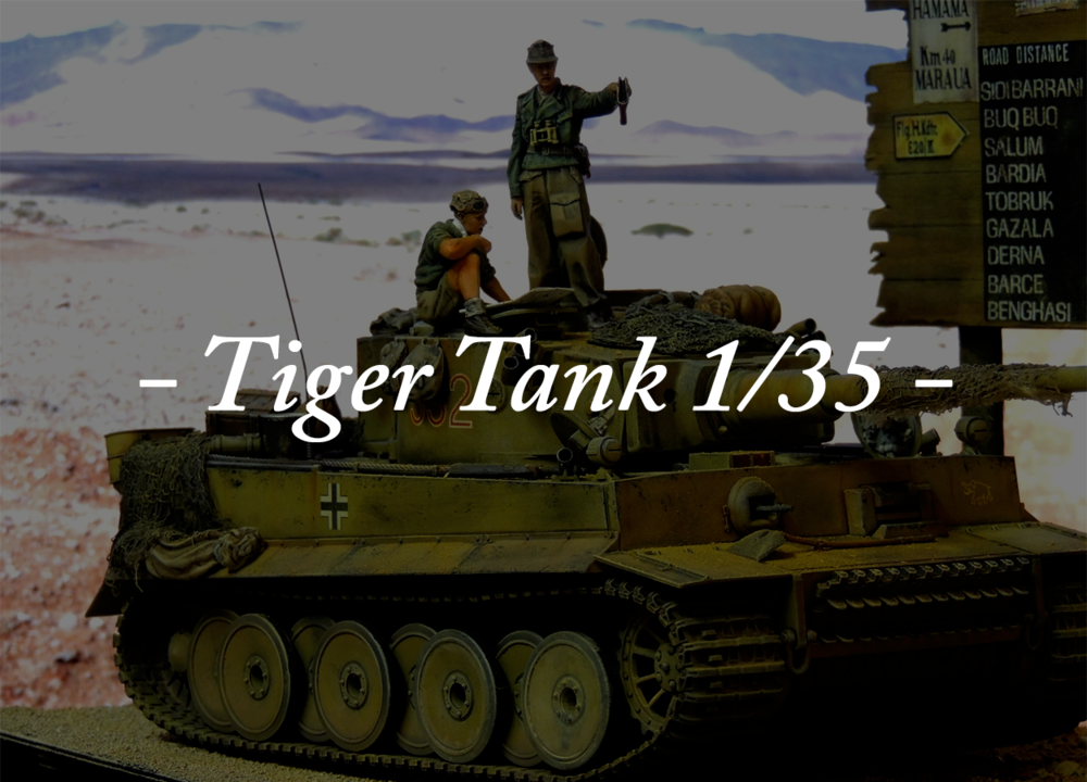 Tiger-Tank.png