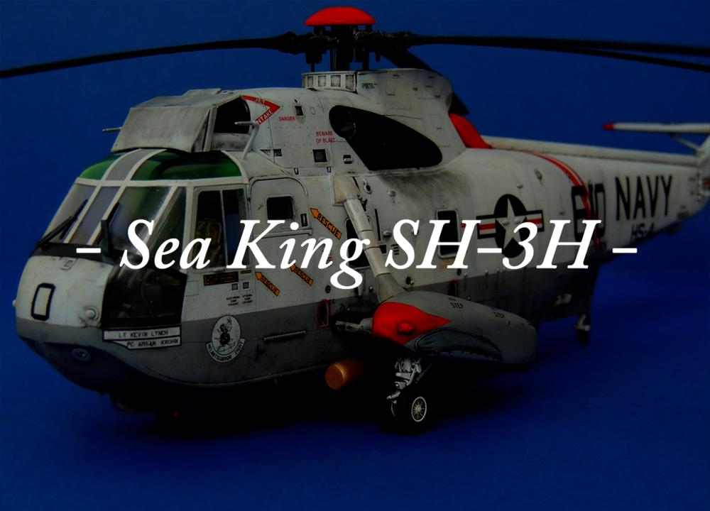 Sea King SH-3H