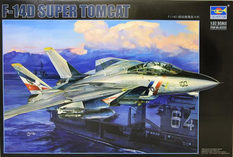 0 BN-Ac-Trumpeter-F-14D Super Tomcat, 1.32.jpg