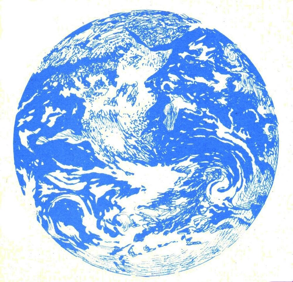 Photo of Earth Blue.jpg