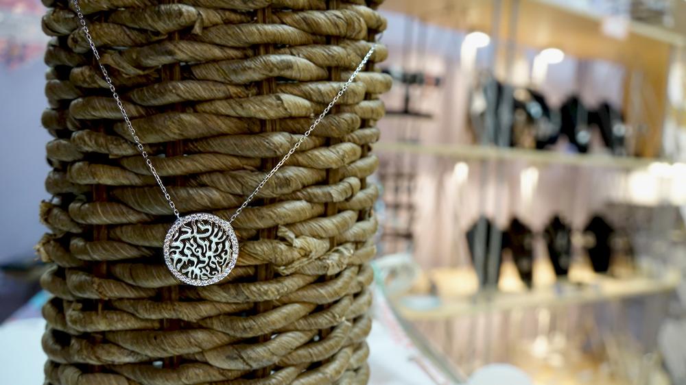 Alef Bet Jewelry by Paula