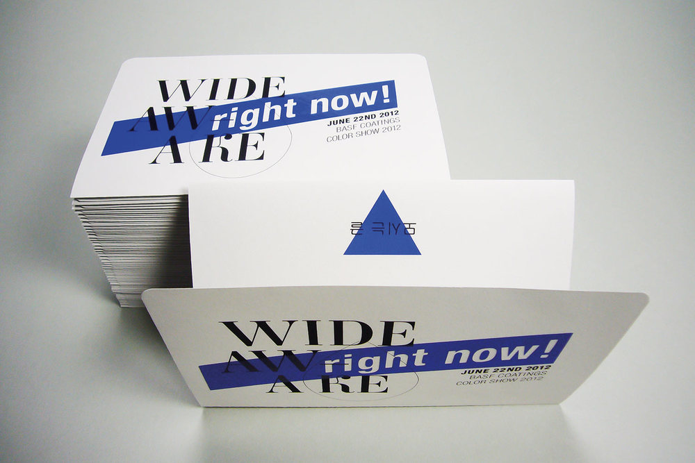 ONOGRIT Designstudio — Right Now Invitation – 04.jpg
