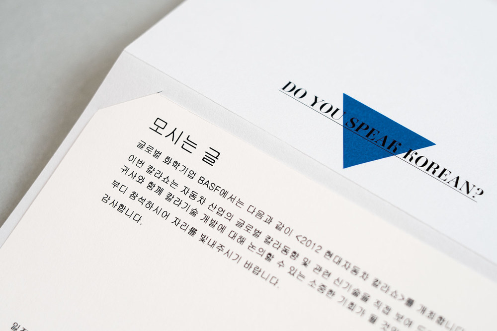 ONOGRIT Designstudio — Right Now Invitation – 08.jpg