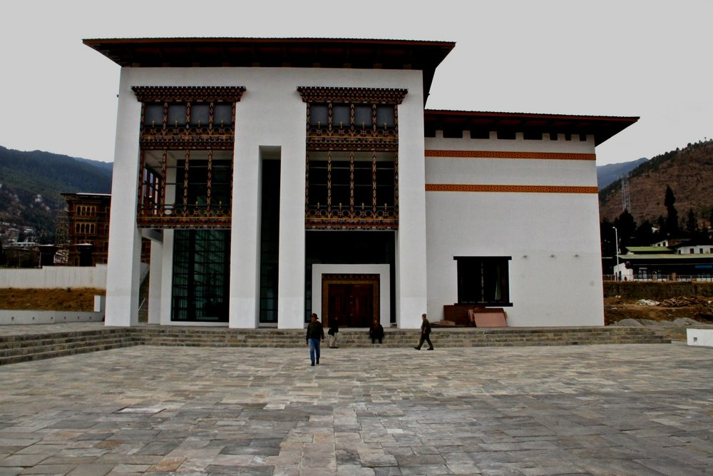 Royal Textile Academy of Bhutan -