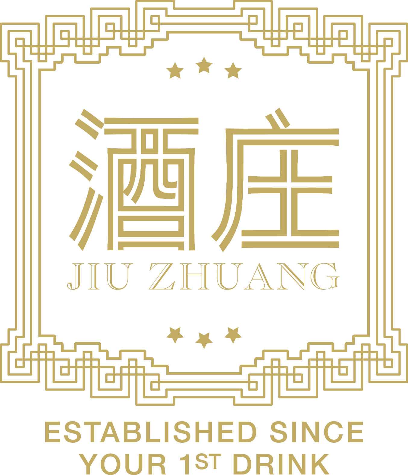 酒庄 Jiu Zhuang | Established Since Your First Drink