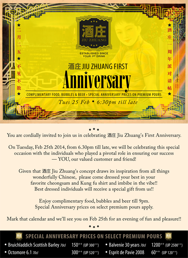 JZ_anniversary_invite