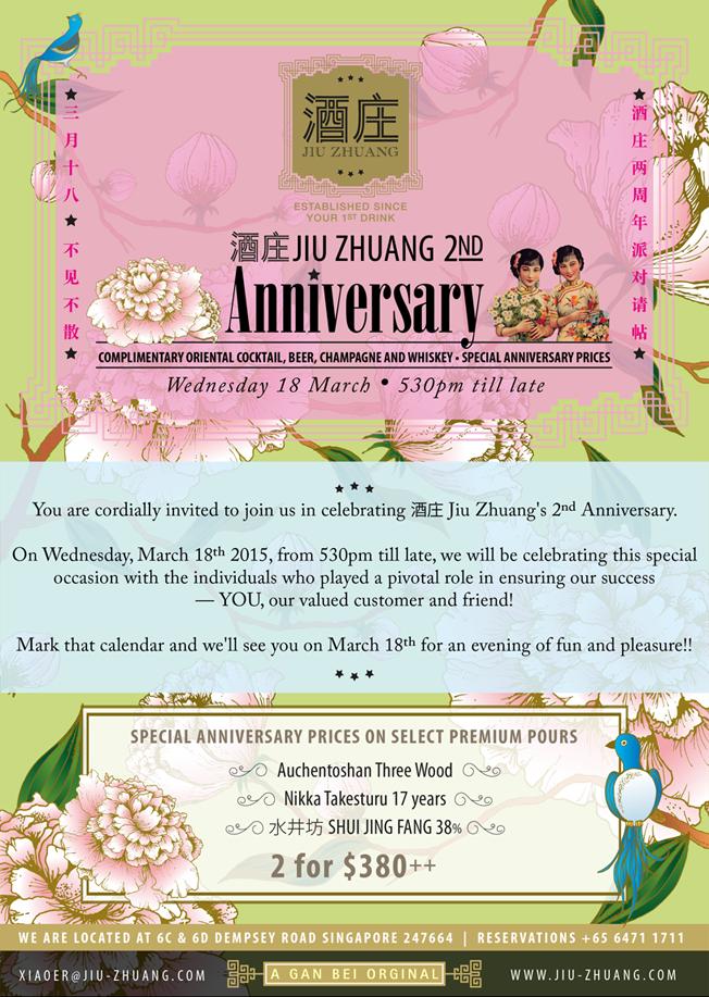 2nd-anniversary