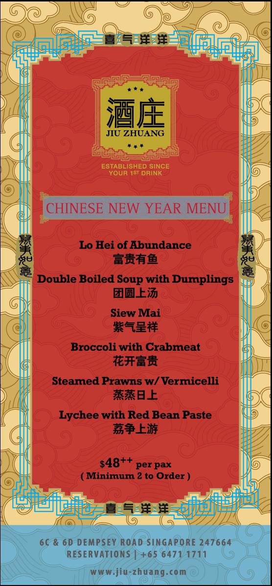 jiu zhuangs chinese new year menu - Chinese New Year Menu