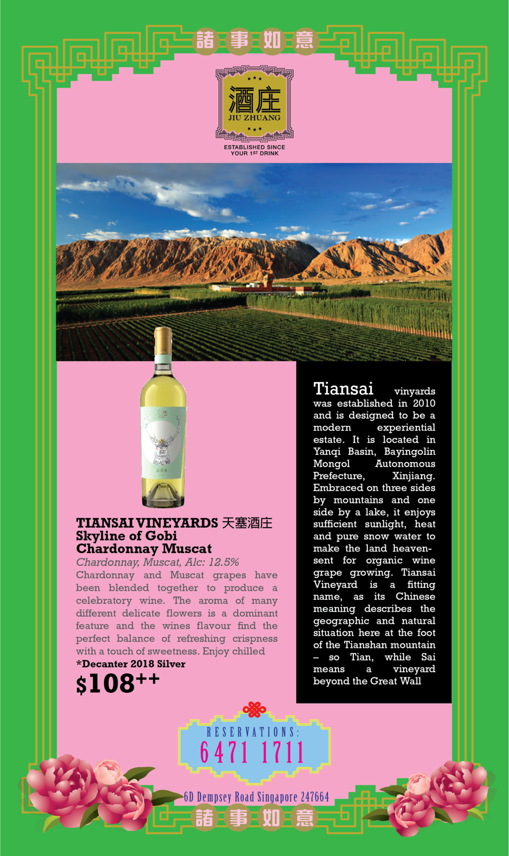 CNY_2019_Tiansai_vinyards