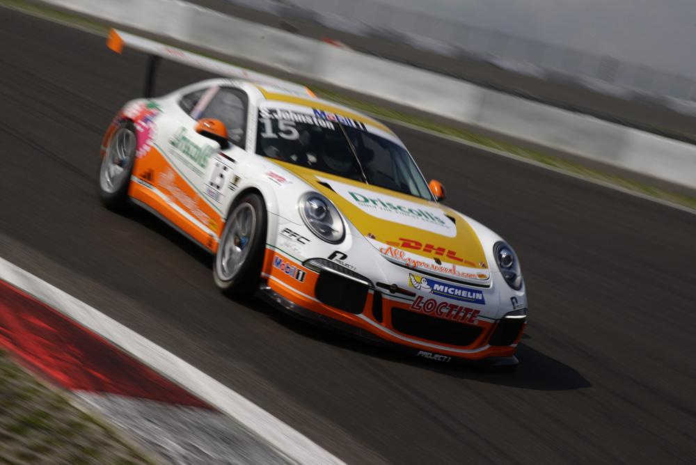 racecam_image_93966.jpg