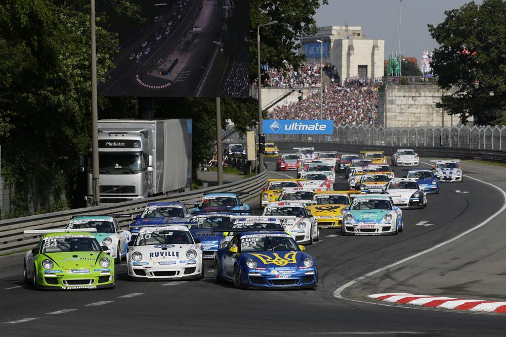 racecam_image_94822.jpg