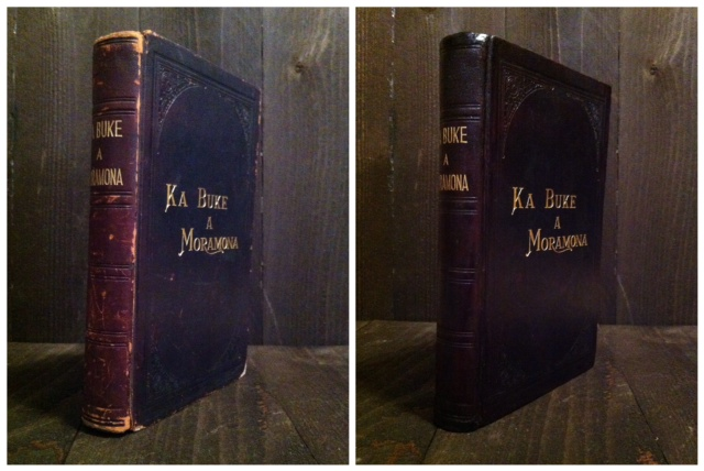 Second edition Hawaiian Book of Mormon.