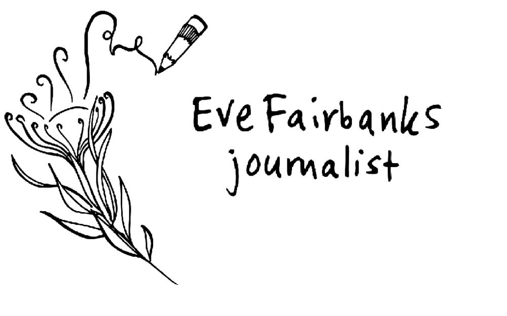 Give Sokkie a Lekker Whirl — Eve Fairbanks