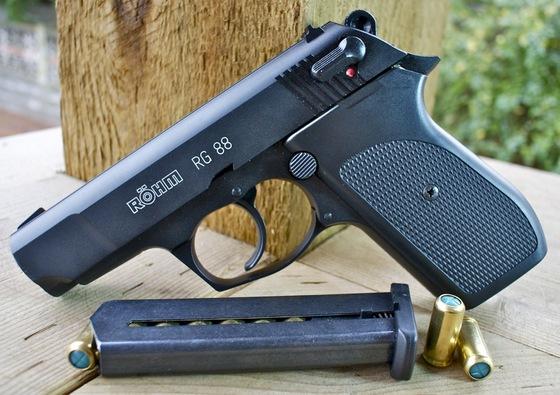 ban súng bắn đạn cao su rg88