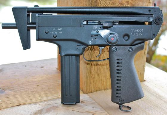 Replica Airguns Blog | Airsoft, Pellet, & BB Gun Reviews